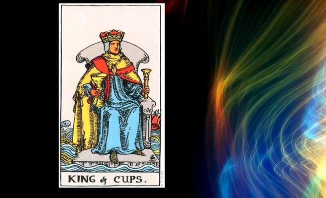 Король Кубков таро дает конкретные ответы