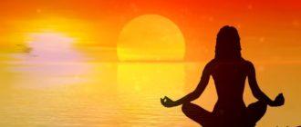 техники и виды медитаций