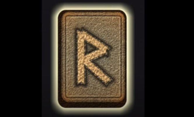 руна Райдо в практической магии