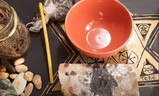 магические ритуалы и обряды