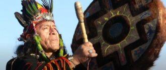 шаманские атрибуты