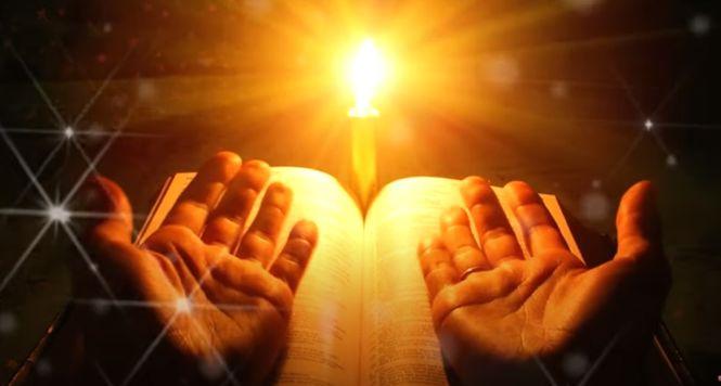 обращаться к Богу за помощью