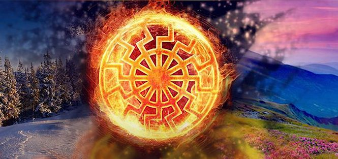 Лита — второе название праздник летнего солнцестояния